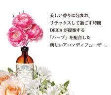 visual_image_fragrance2
